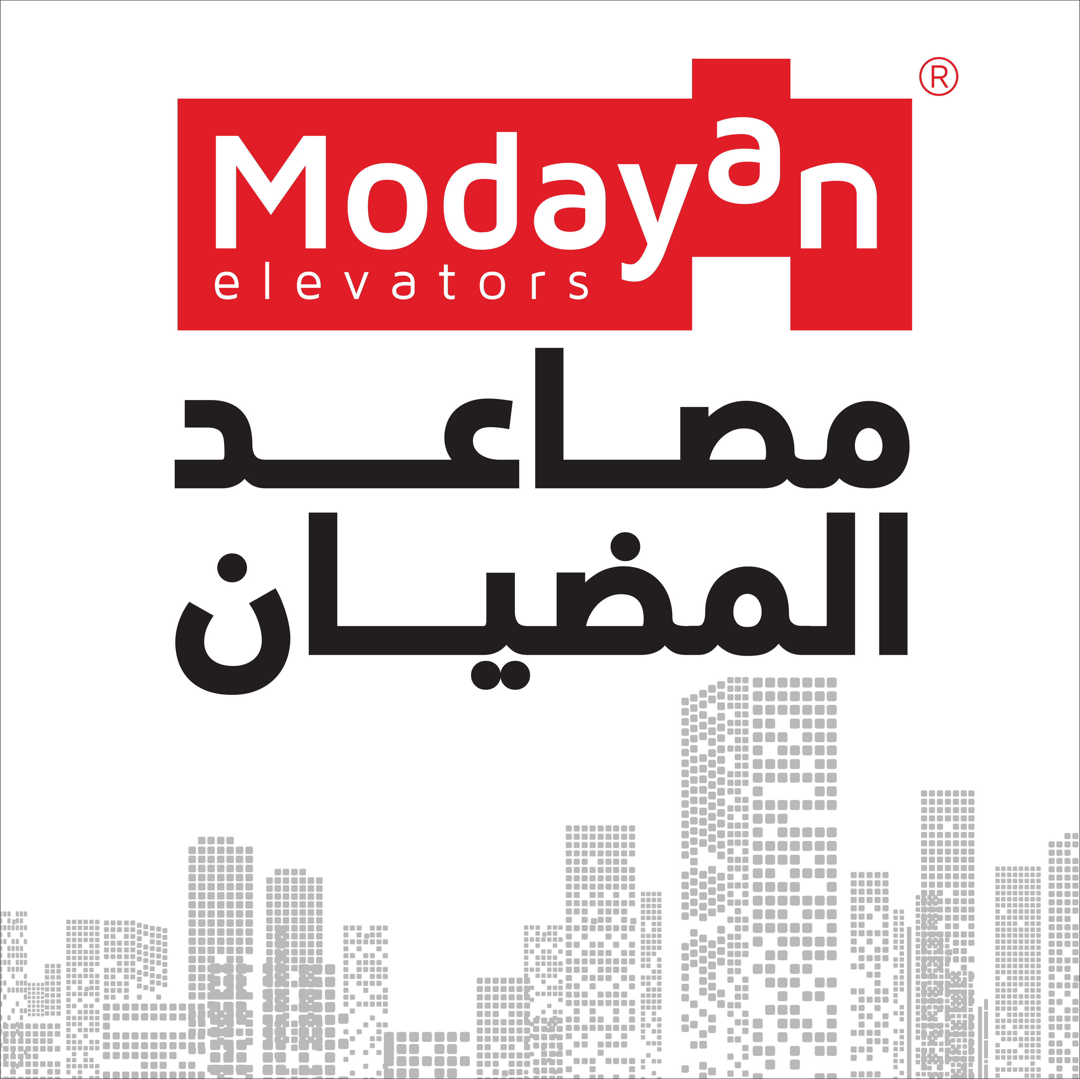 Modayan Elevators and Escalators in Kuwait City 22663886