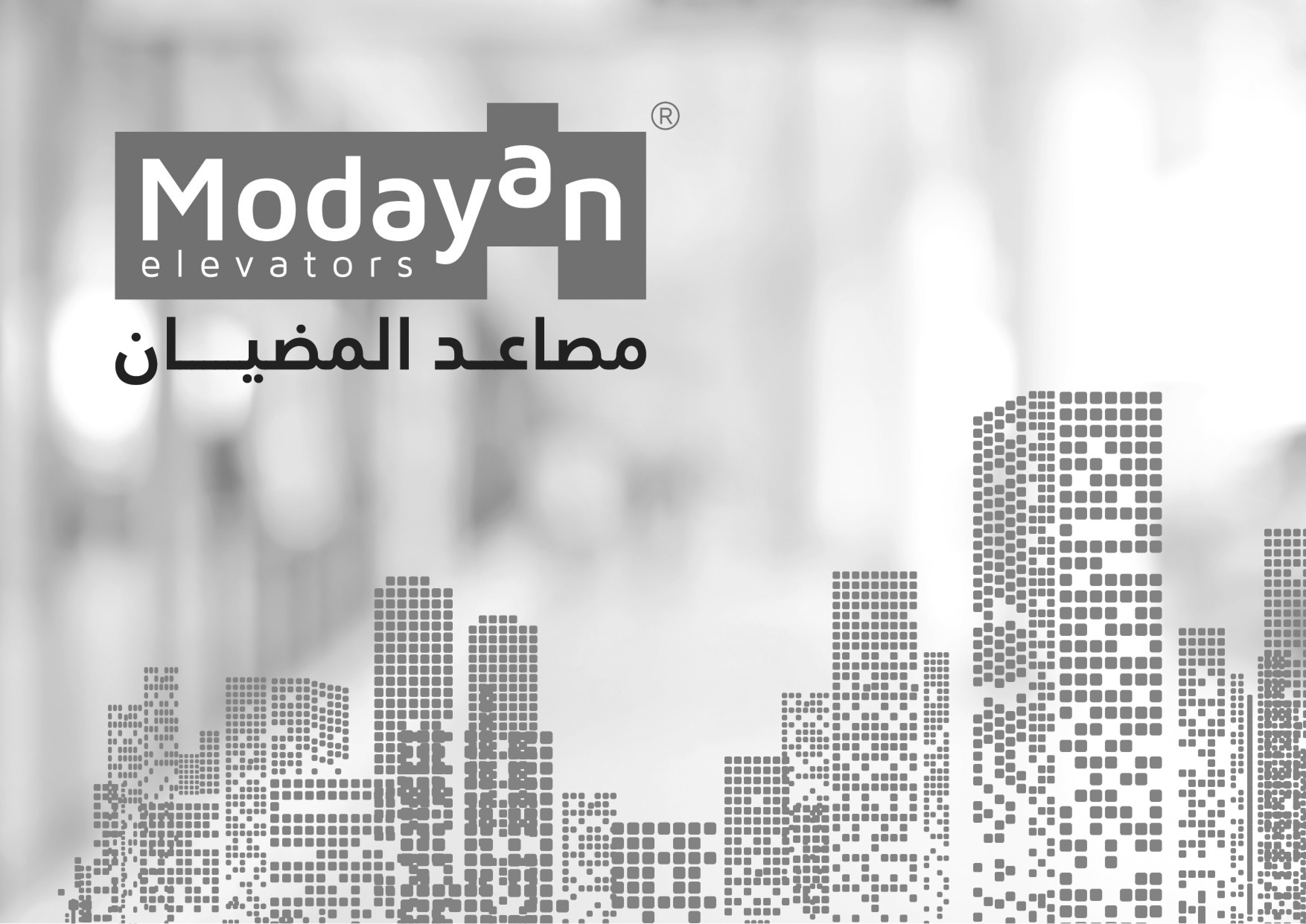 Modyan-Company-Profile-01