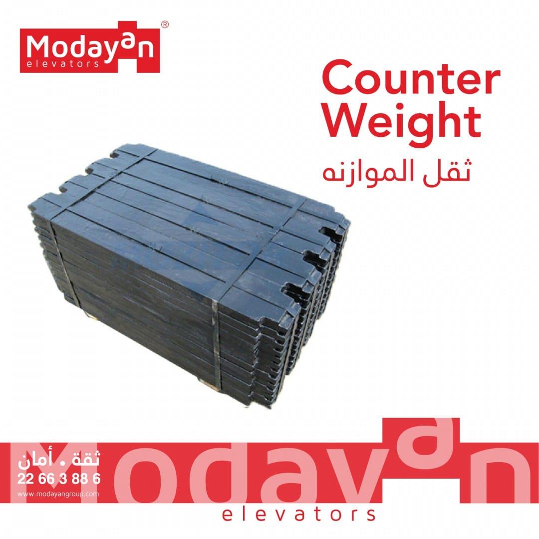 شركة مصاعد الكويت ثقل الموازنة