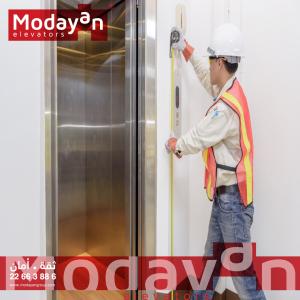 ما هي الابعاد الانشائية لبئر المصعد