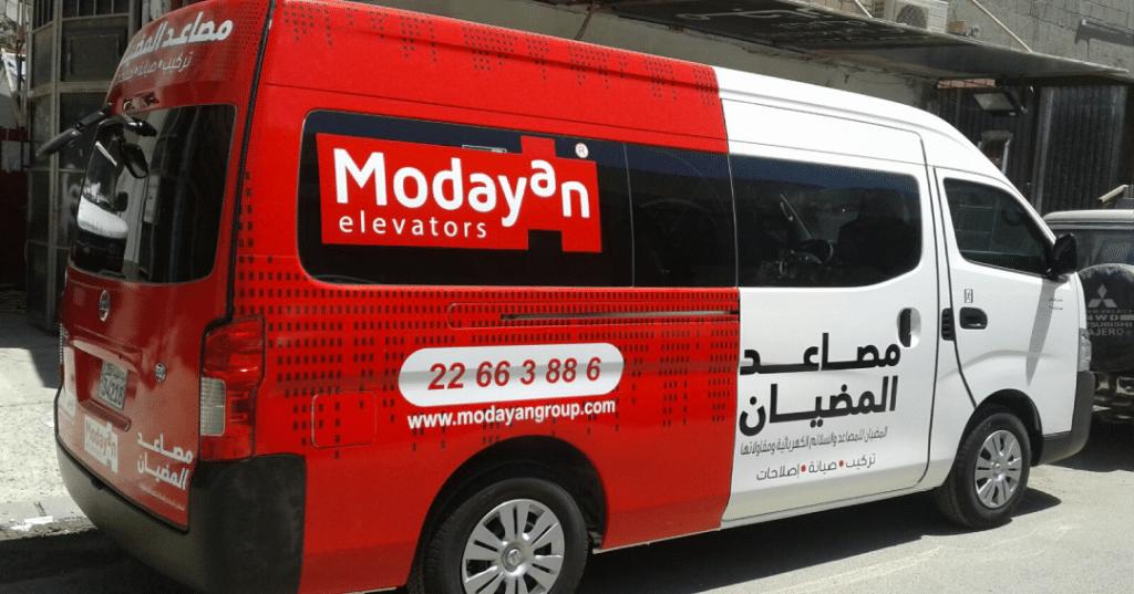 صيانة مصاعد,مصاعد المضيان,أفضل شركة مصاعد في الكويت,Maintenance Elevator