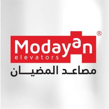 مصاعد المضيان , MODAYAN ELEVATOR