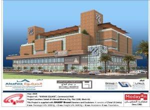 Khairan Square, Commercial mall at Sabah Al-Ahmad Marine City.